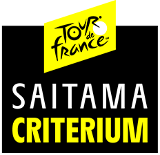 Official Website Of Critérium De Saitama Cycling Race - Carrelage pas cher et grand tapis de souris amazon